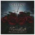 Versailles/DESTINY -THE LOVERS-(通常盤)(CD)