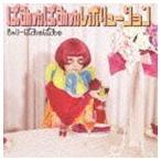きゃりーぱみゅぱみゅ / ぱみゅぱみゅレボリューション(通常盤) [CD]