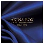 中森明菜 / AKINA BOX - SACD/CD Hybrid Edition(完全生産限定盤/ハイブリッドCD) [CD]