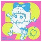 きゃりーぱみゅぱみゅ/キミに100パーセント/ふりそでーしょん(通常盤B/しんちゃんバージョン)(CD)