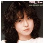 中森明菜/プロローグ(スペシャルプライス盤)(CD)