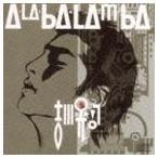 吉川晃司/30th Anniversary Original Album Collection Vol.1::A-LA-BA・LA-M-BA(初回生産限定盤/SHM-CD)(CD)