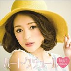 chay/ハートクチュール(通常盤)(CD)