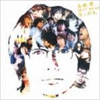 高橋優/高橋優 BEST 2009-2015 笑う約束(通常盤)(CD)