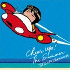 山下達郎 / CHEER UP! THE SUMMER [CD]