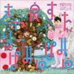 きゃりーぱみゅぱみゅ / 良すた(通常盤) [CD]
