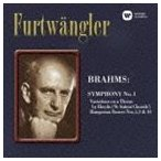 ヴィルヘルム・フルトヴェングラー(cond)/ブラームス:交響曲第1番 他(ハイブリッドCD)(CD)