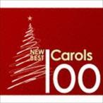 ニュー・ベスト・クリスマス・キャロル100(CD)
