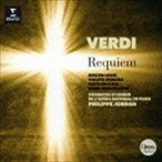 フィリップ・ジョルダン(cond) / ヴェルディ: レクイエム(ハイブリッドCD) [CD]