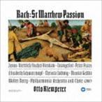 オットー・クレンペラー(cond)/J.S.バッハ:マタイ受難曲 全曲(ハイブリッドCD)(CD)