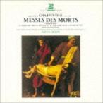 ルイ・デヴォー(cond)/シャルパンティエ:死者のためのミサ曲集(CD)
