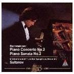 ラフマニノフ/ラフマニノフ: ピアノ協奏曲第2番 他(CD)