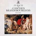 クルト・レーデル(フルート、指揮)/エラート・アニヴァーサリー50 10::バッハ:ブランデンブルク協奏曲[全曲](CD)