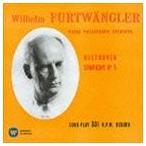 ヴィルヘルム・フルトヴェングラー(cond)/ベートーヴェン:交響曲 第5番 運命 第7番(CD)