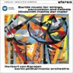 ヘルベルト・フォン・カラヤン.../バルトーク:弦楽器、打楽器とチェレスタのための音楽 ヒンデミット:交響曲「画家マティス」(CD)