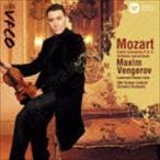 ヴェンゲーロフ/UBSヴェルビエ・フェスティヴァル室内管弦楽団/モーツァルト: ヴァイオリン協奏曲第2番、第4番&協奏交響曲(CD)