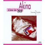 中森明菜/Live in '88・Femme Fatale(Blu-ray)