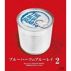 THE BLUE HEARTS/ブルーハーツのブルーレイ2(Blu-ray)