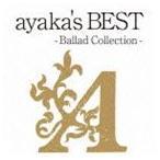 絢香/ayaka's BEST -Ballad Collection-(通常盤/CD+DVD)(CD)