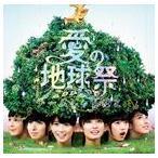 チームしゃちほこ/愛の地球祭(初回限定盤/CD+DVD)(CD)