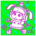 きゃりーぱみゅぱみゅ/ファミリーパーティー(初回限定盤A/CD+DVD)(CD)