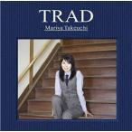 竹内まりや / TRAD(初回限定盤/CD+DVD) [CD]