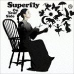 Superfly / On Your Side(初回生産限定盤/CD+DVD) [CD]