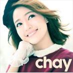 chay / 好きで好きで好きすぎて(初回限定盤/CD+DVD) [CD]