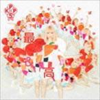 きゃりーぱみゅぱみゅ / 最&高(初回限定盤/CD+DVD) [CD]
