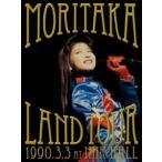 森高千里/森高ランド・ツアー1990.3.3 at NHKホール [DVD]