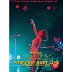中村あゆみ/Ayumi of AYUMI 〜30th Anniversary PREMIUM BEST LIVE at ReNY 20140919(DVD)