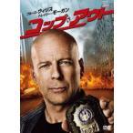 コップ・アウト(DVD)