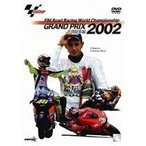 2002 GRAND PRIX 総集編(DVD)