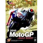 2010MotoGP+Moto2 公式DVD R-7 カタルニアGP(DVD)