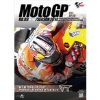 2014MotoGP公式DVD Round 3 アルゼンチンGP [DVD]