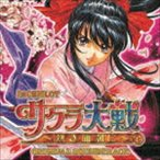 パチスロ サクラ大戦 〜熱き血潮に〜 オリジナルサウンドトラック [CD]