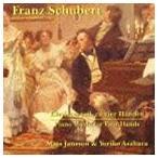 ピアノデュオヤンソン-浅原/シューベルト:4手のためのピアノ作品集(CD)