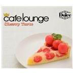 (オムニバス) cafe lounge Dolce Cherry Tarte [CD]