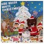 Mannu �� Amanda Zullo��KIDS BOSSA WHITE CHRISTMAS(CD)