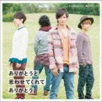 Kaleido Knight/ありがとうと思わせてくれてありがとう(A TYPE)(CD)