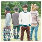 Kaleido Knight/ありがとうと思わせてくれてありがとう(B TYPE)(CD)