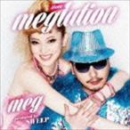 meg/megulution(CD)