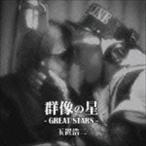 玉置浩二/群像の星(通常盤)(CD)