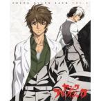 ヤング ブラック・ジャック vol.2【DVD 初回限定盤】 [DVD]