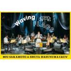 """坂本美雨/LIVE""""Waving Flags""""(DVD)"""