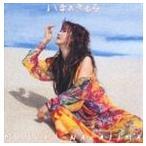 中島みゆき/いまのきもち(CD)