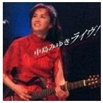 中島みゆき / 中島みゆきライヴ! Live at Sony Pictures Studios in L.A. [CD]
