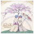 手嶌葵/虹の歌集(通常盤)(CD)