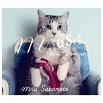 坂本美雨/miusic 〜The best of 1997-2012〜(CD)