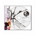 Jin-Machine/UNCERTAIN【DE】CISION(廉価盤)(CD)
